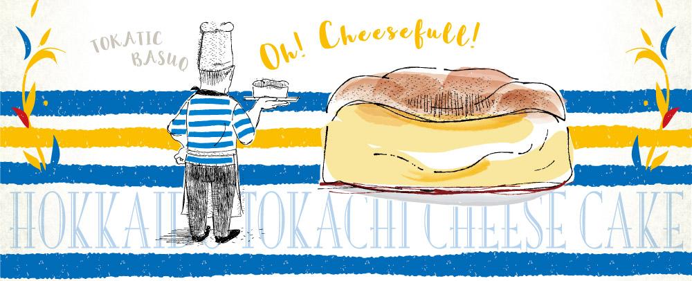 TOKATIC BASUQ Oh! Cheesefull!